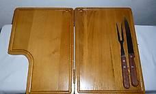 Braten-/Fleischbrett (Messer&Gabel) / Planche à viande neuf