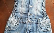Kurze Jeans / Hotpants gr. 38