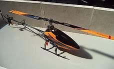Walkera Flybarless Heli V400D02 neu