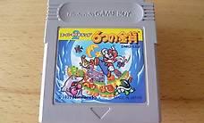 Super Mario Land 2 - Nintendo Game Boy (einwandfrei)