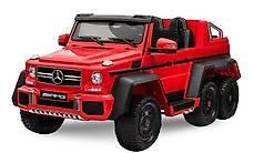 Elektroauto 2 Sitzer Mercedes G63 bis (Gratis Versand) 2