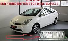 Hybrid Batterie, Hybrid Akku, Toyota Prius 2004-2009