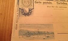 1894 - Gedenkganzsache - Postkarte