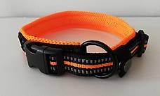 Hundehalsband Orange XL reflektierend Gratis Versand