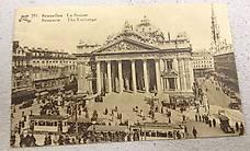 alte Postkarte Börse von Brüssel 1948