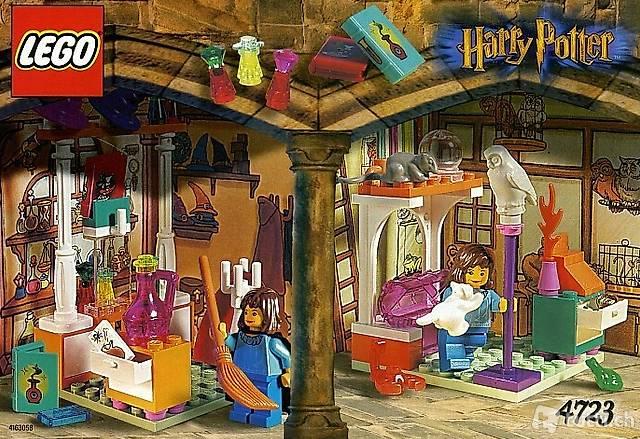 Lego Harry Potter 4723 #2 Hermines Zimmer
