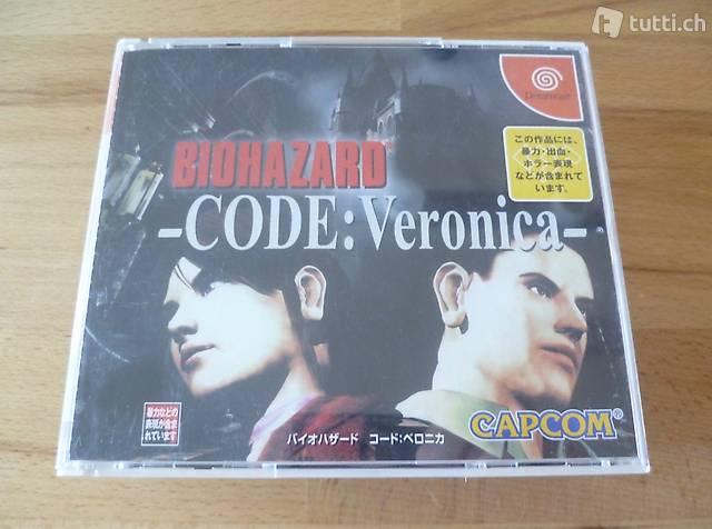 Biohazard: Code Veronica (JAP) - SEGA Dreamcast