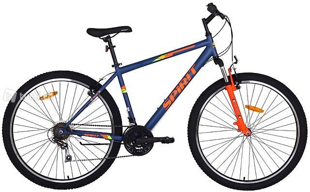 EXPRESS-VERSAND Mountainbike 29 Zoll  ZENITH