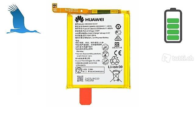Huawei batterie /Akku Honor 8, P9, P9 Lite, P10Lite, P20Lite